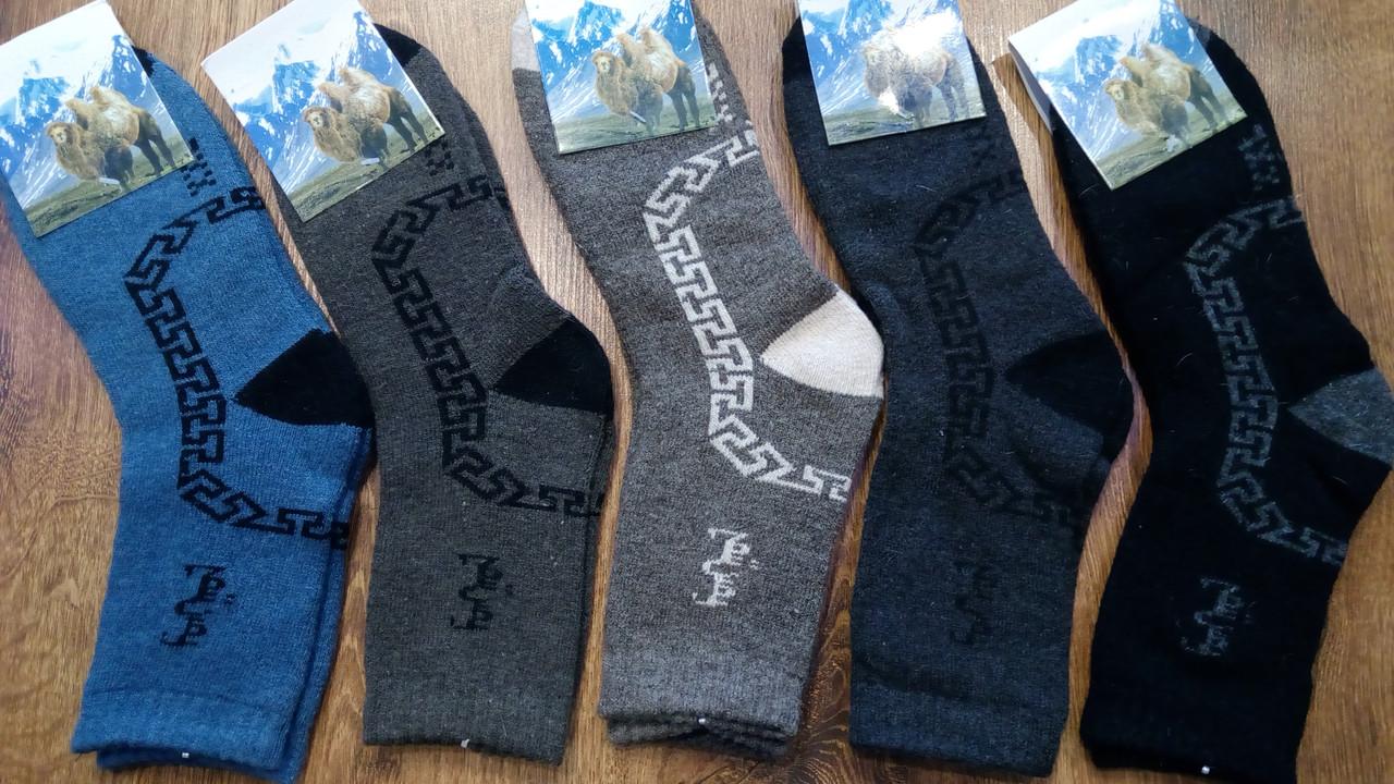 """Чоловічі ангорові махрові шкарпетки""""Camel"""",Монголія,43-44"""