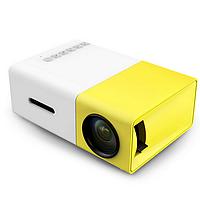 Портативный проектор YG300 .