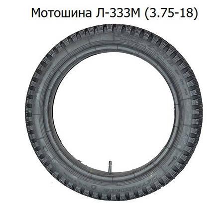 Покрышка с камерой 3.75 -18 Модель Л - 333, фото 2