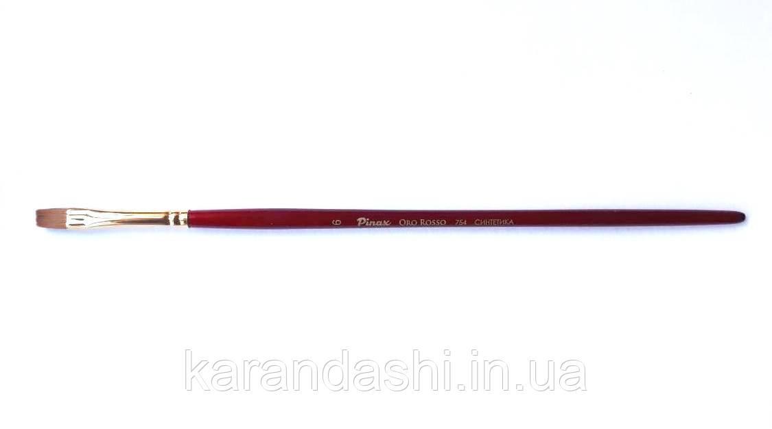 "Кисть Pinax ""Oro Rosso"" Синтетика 754  Плоская N 6"