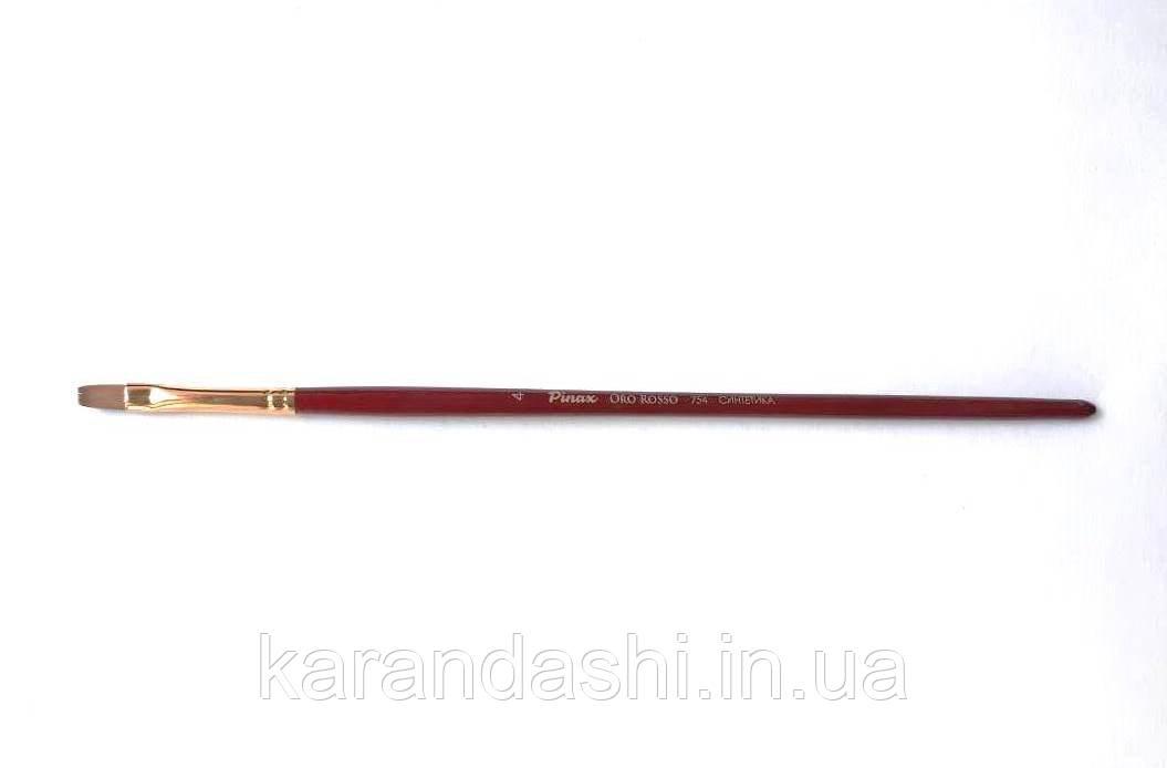 "Кисть Pinax ""Oro Rosso"" Синтетика 754  Плоская N 4"