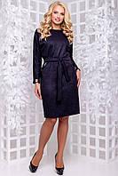 Теплу сукню з щільної ангори рукав летюча миша з кишенями 50-52 розміру темно-синє, фото 1