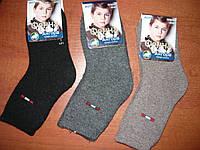 Ангора.Детские махровые носки. Фенна. Термо. Мальчик. р.20-25., фото 1