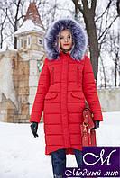 Стеганное женское зимнее пальто (р. 42-56) арт. Кэт алый