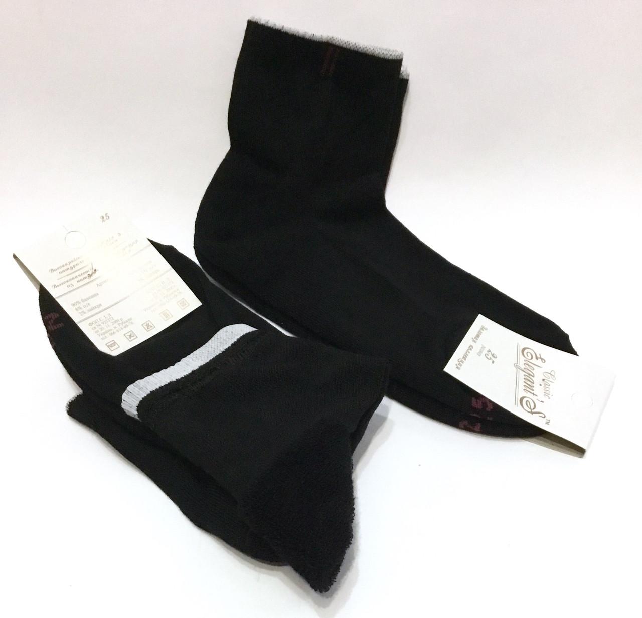 Носки мужские Elegant, махровый след, 25