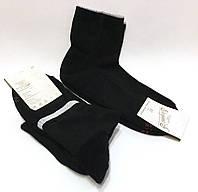Носки мужские Elegant, махровый след, 25, фото 1
