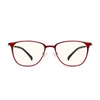 Очки для компьютера в Харькове. Сравнить цены, купить ... 829104f318e