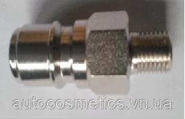 Ніпель кулькового типу ARS220A 1/4 M 26.2045.61