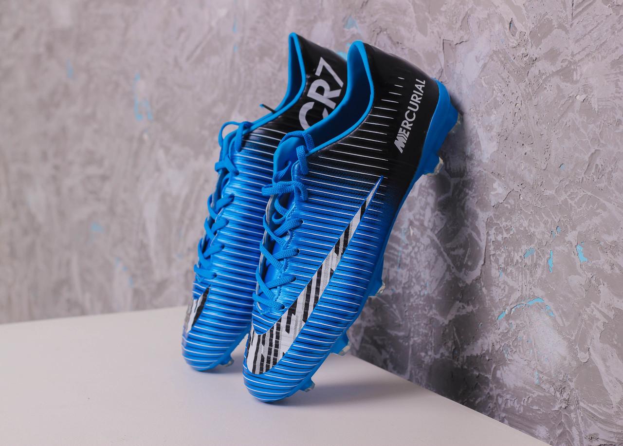 Бутсы Nike  Mercurial CR7   (Синие) 1011(реплика)