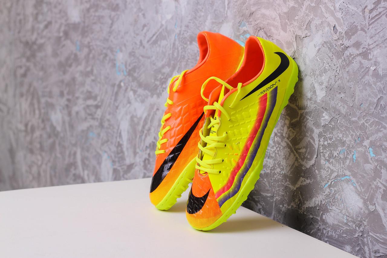 Сороконожки Nike Hypervenom Х 1016(реплика)