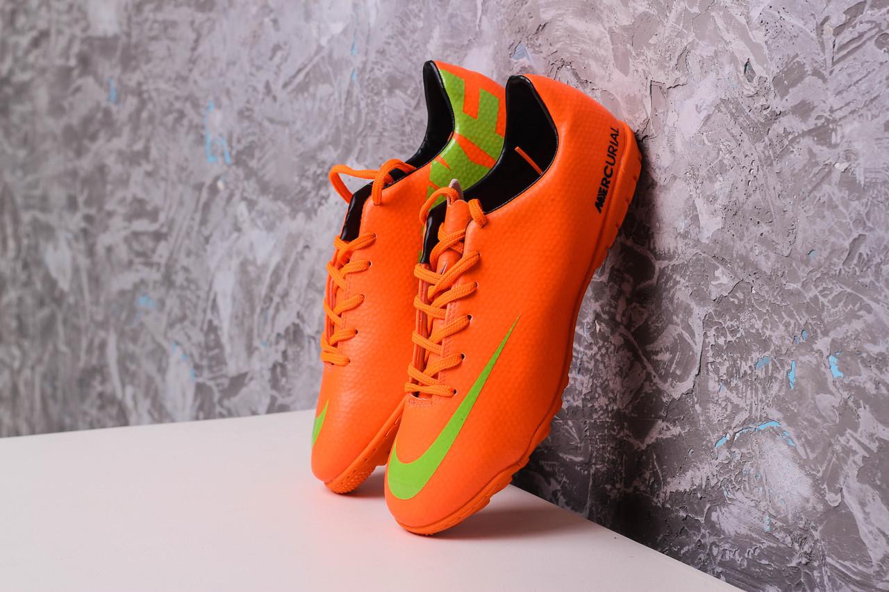 Сороконожки Nike Mercurial  1025    (реплика)