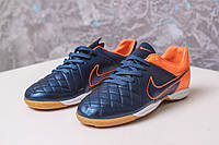 Футзалки Nike Tiempo (реплика) 1048, фото 1