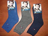 Ангора.Детские махровые носки. Фенна. Термо. Мальчик. р.25-30., фото 1