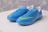 Футзалки Nike Mercurial (реплика)  1051, фото 1
