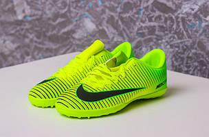 Сороконожки Nike Mercurial X 1057 (реплика)