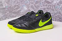 Футзалки Nike Tiempo 1060 (реплика), фото 1