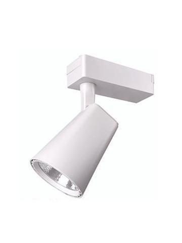 Трековый  светодиодный светильник  ZL4010 10W