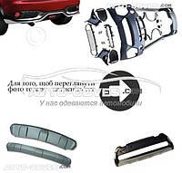 Накладка на задний бампер с загибом Opel Vivaro (ABS-пластик)
