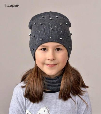 Шапка двойная детская Арктик Жемчуг шапки для девочек подростковые, фото 2