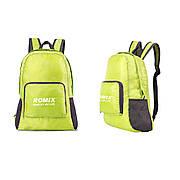 Складной портативный рюкзак 20л для путешествий Romix RH27GN зелёный