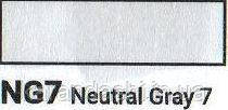 Маркер SKETCHMARKER долото-тонкое перо NG7 Neutral gray 7 Нейтральный серый 7