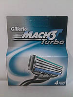 Gillette Mach3 turbo (4)