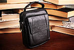 Мужские сумки, история появления сумок из натуральной кожи