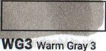 Маркер SKETCHMARKER долото-тонкое перо WG03 Warm Gray 03 Теплый серый 03