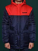 Зимняя Мужская Теплая Куртка-Парка Reebok Мужские Синие Куртки Зимние Рибок