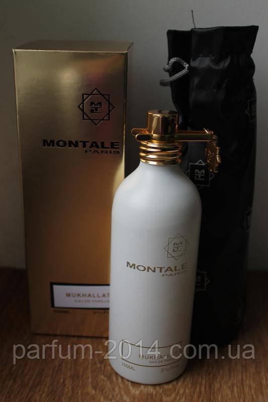 Montale Mukhallat (репліка)