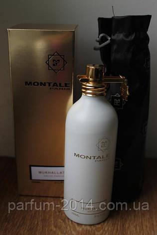 Montale Mukhallat (репліка), фото 2