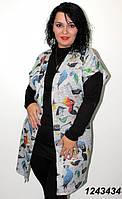 Женский миди кардиган ангора. Размеры батал: 48, 50, 52, 54, 56. Разные цвета.