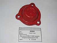 Крышка колеса опорно-приводного СЗ  Н 080.11.002