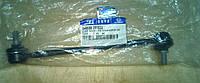 Стойка переднего стабилизатора левая KIA Cerato 54830-2F000