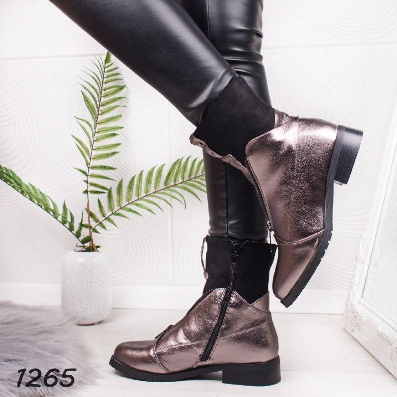 Стильные ботинки зимние женские золотые  36 размер