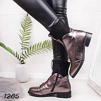 Стильные ботинки зимние женские золотые  36 размер, фото 1