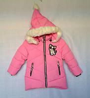 4f0606b64abd Детские куртки весна осень для девочек оптом в Украине. Сравнить ...
