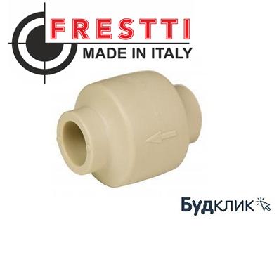 Frestti Италия Обратный Клапан 20