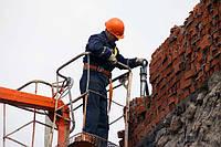 Работа для строителей, фото 1