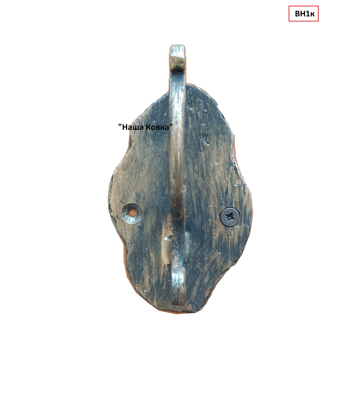 Настенный крючок - вешалка