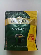 Кофе растворимый JACOBS MONARCH 400 гр Сублимированный (ЯКОБС МОНАРХ)