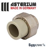 Asterium Германия Американка С Внутренней Резьбой 63Х2