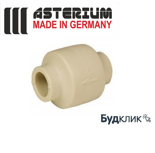 Asterium Германия Обратный Клапан 25