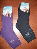 """Махровые женские носки """"BFL"""".р.37-41., фото 4"""