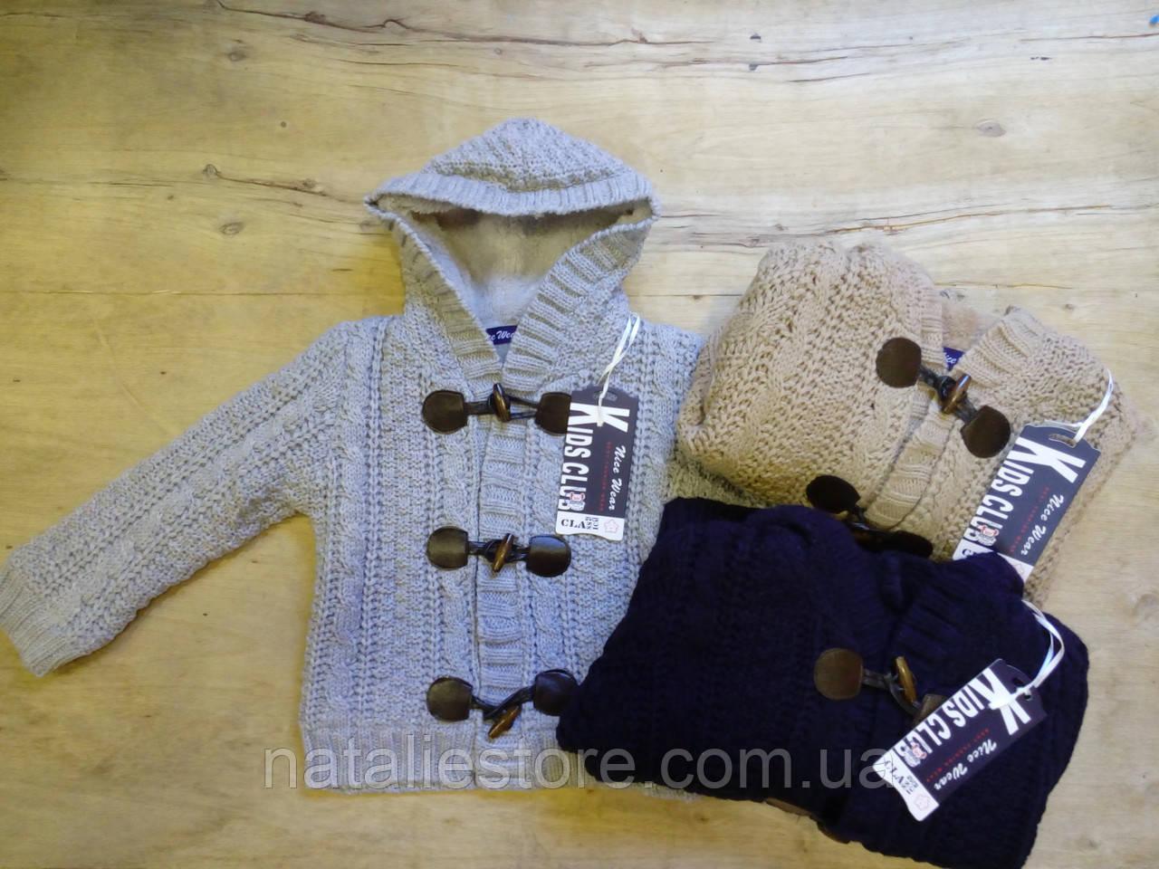 вязаный свитер для мальчика размеры 1218243036м продажа цена