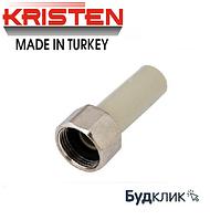 Kristen Турция Штуцер С Накидной Гайкой Ø20Х3/4 (Горло) Вр