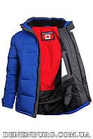 Куртка зимняя мужская CANADIENS 19-CAN17-20C голубая, фото 1