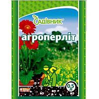 Агроперлит - вспученный перлит, 0,5 л.,ООО Гарден Клаб, Украина