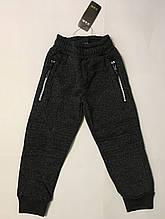 Спортивные штаны (начёс) 128 см