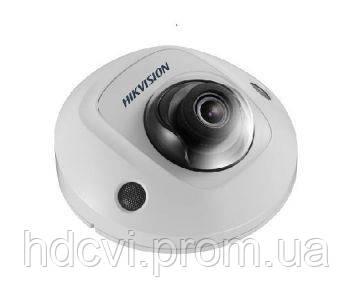3 Мп мини-купольная сетевая ИК видеокамера Hikvision DS-2CD2535FWD-IS (2,8 мм)